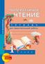 Контурные карты по географии и сборник задач к атласу. 8 класс./ Крылова