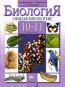 Зыкова 2 класс. Развитие речи . Учебник для специальных (коррекционных.) образовательных учреждений. ( I вид)