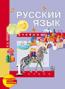 Контурные карты по географии и сборник задач к атласу. 9 класс./ Крылова