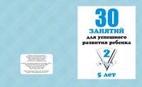 Воронкова Пушкова Чтение учебник 4 класса для специальных коррекционных школ VIIIвида  (Вл)