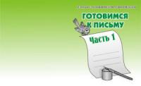Катханова Изобразительное искусство 1 класс Рабочая тетрадь № 1 (Вл)