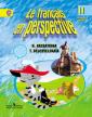 Касаткина Французский язык 2 класс. Учебник. Часть 1. ФГОС /углубл./