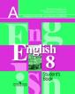 Кузовлев  Английский язык  8 класс  Учебник (Комплект с CD)
