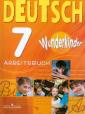 Радченко Немецкий язык 7 класс  Рабочая тетрадь (Вундеркинды)
