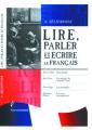 Селиванова Читаем,пишем, говорим по французски 7-9 класс