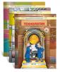 Казакевич Технология. Учебник в 3-х частях 5-7 класс ФГОС