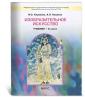 Кашекова 8 класс Изобразительное искусство. Учебник ФГОС