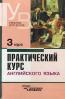 Святловская  Английский язык 2 класс. (1-й год обучения) Рабочая тетрадь. ФГОС (Дом Федорова)