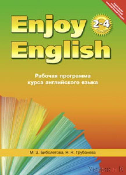 Языку на 144 часа только новые учебники