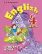 Святловская  Английский язык 4 класс. (3-й год обучения) Учебник. Часть 2. ФГОС (Дом Федорова)