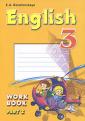 Святловская  Английский язык 3 класс.  Рабочая тетрадь. Часть 2. (Дом Федорова)