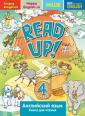 Костюк Книга для чтения  Read up  для 4 класса (Титул)