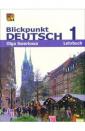Зверлова  7 класс В центре внимания - немецкий 1.  Учебник  (АСТ-Пресс.Образование)