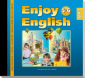 А/к (CD MP3) Enjoy English- 3 (5-6 класс.) (Титул)