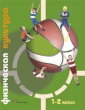 Петрова 1-2 класс. Физическая культура. Учебник (ФГОС) (Вентана-Граф)