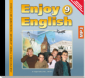 А/к (CD MP3) Enjoy English  (9 класс.) ФГОС(Титул)