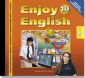 А/к (CD MP3) Enjoy English (10 класс.) (Титул)