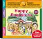 А/к (CD MP3) Happy English  RU  10 класс. ПО. Электронное приложение/ аудиоприложение (Титул)