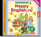 А/к (CD MP3) Happy English  RU  2  (ФГОС) (Титул)