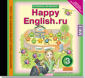 А/к (CD MP3) Happy English  RU  3  (ФГОС) (Титул)