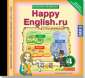 А/к (CD MP3) Happy English  RU  4  (ФГОС) (Титул)