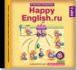 А/к (CD MP3) Happy English  RU  5  ФГОС(Титул)