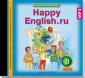 А/к (CD MP3) Happy English  RU  8  (Титул)