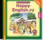 А/к (CD MP3) Happy English  RU 10  (Титул)