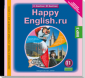 А/к (CD MP3) Happy English  RU 11  (Титул)