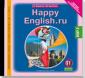 А/к (CD MP3) Happy English  RU 11  (Титул)