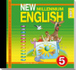 А/к (CD MP3) New millenium English- 5 (Титул)