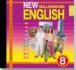 А/к (CD MP3) New millenium English- 8 (Титул)