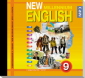 А/к (CD MP3) New millenium English- 9 (Титул)