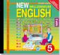 А/к (CD MP3) New millenium English 5 класс. (4 год обучения)  (Титул)