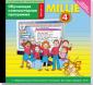 А/к (CD MP3) Азарова С.И. Millie-4 Программное обеспечение. ОКП (CD) (Титул)