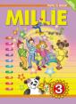 Азарова С.И. Millie-3  Английский язык  3 класс (2-й год обучения) Учебник ФГОС (Титул)