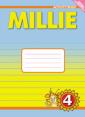 Азарова С.И. Millie-4  Английский язык  4 класс (3-й год обучения) Рабочая тетрадь ФГОС (Титул)