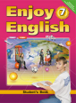Биболетова 7 КЛАСС Enjoy English Учебник (Титул)