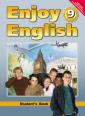 Биболетова 9 КЛАСС Enjoy English Учебник ФГОС (Титул)