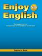 Биболетова Enjoy English- 3 (5-6 класс) Книга для учителя (Титул)