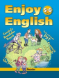 Биболетова Enjoy English- 3 (5-6 класс) Книга для чтения (Титул)