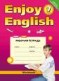 Биболетова 7 КЛАСС Enjoy English Рабочая тетрадь (Титул)