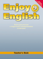 Биболетова Enjoy English  9 класс Книга для учителя (Титул)