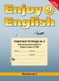 Биболетова 9 КЛАСС Enjoy English Рабочая тетрадь №2 Конрольные работы (Титул)