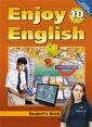 Биболетова Enjoy English 10 класс (Титул)