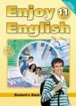 Биболетова Enjoy English 11 класс Учебник (Титул)