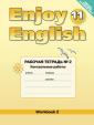 Биболетова Enjoy English 11 класс Рабочая тетрадь №2 Конрольные работы (Титул)