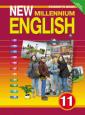 Гроза New Millennium English 11 класс. Учебник (Титул)