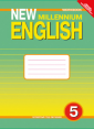 Деревянко New Millennium English 5 класс. (4 год обучения) Рабочая тетрадь. ФГОС (Переходный)  (Титул)