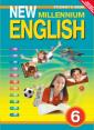 Деревянко New Millennium English 6 класс. Учебник. ФГОС (Титул)